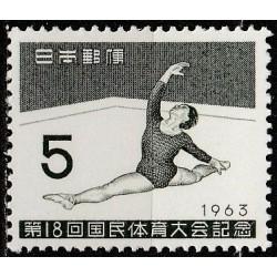 Japan 1963. Gymnastics