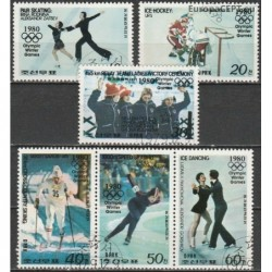Korea 1979. Winter Olympic...