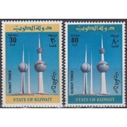 Kuwait 1977. Water Towers
