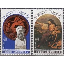 Greece 1982. Historic Events