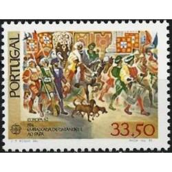 Portugal 1982. Historic Events