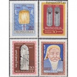 Mongolija 1962. Čingischanas