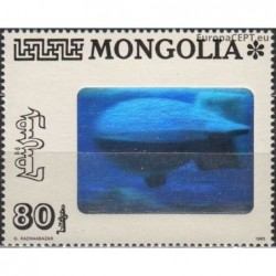 Mongolia 1993. Zeppelin
