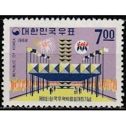 Pietų Korėja 1968....