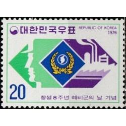 South Korea 1976. Military...