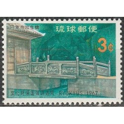 Ryukyu Islands 1967. Bridge