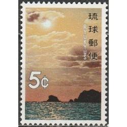 Ryukyu Islands 1972....