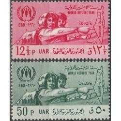 Syria 1960. World Refugee Year