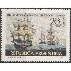 Argentina 1970. Sailing ships