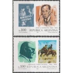 Argentina 1985. Film directors