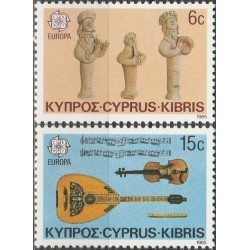 Cyprus 1985. European Music...