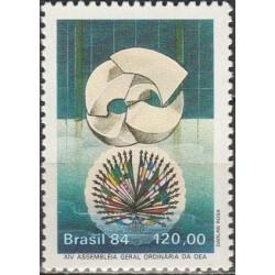 Brazil 1984. Sculpture