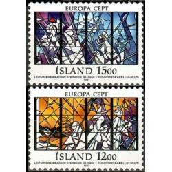 Iceland 1987. Modern...