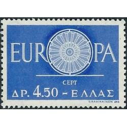 Graikija 1960. Stilizuotas...