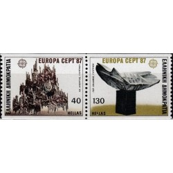 Graikija 1987. Modernioji...