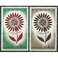 Graikija 1964. CEPT:...