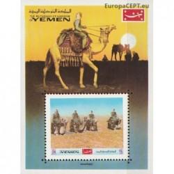 Yemen (Kingdom) 1969. Camels