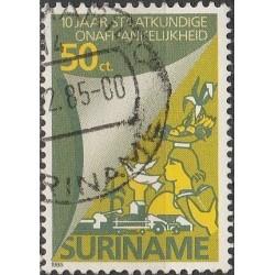 Surinam 1985. National...