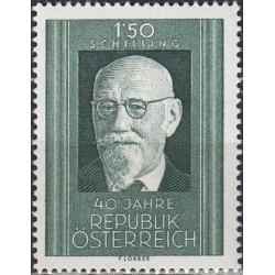 Austria 1958. Karl Renner...