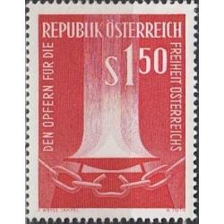Austrija 1961. Memorialas...