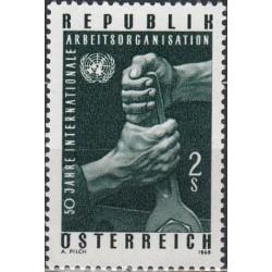 Austria 1969. International...