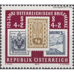 Austria 1975. First stamps