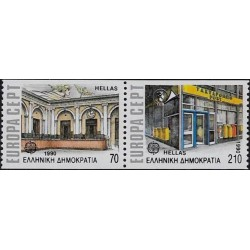 Greece 1990. Post Offices