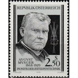 Austrija 1979. Žymūs žmonės